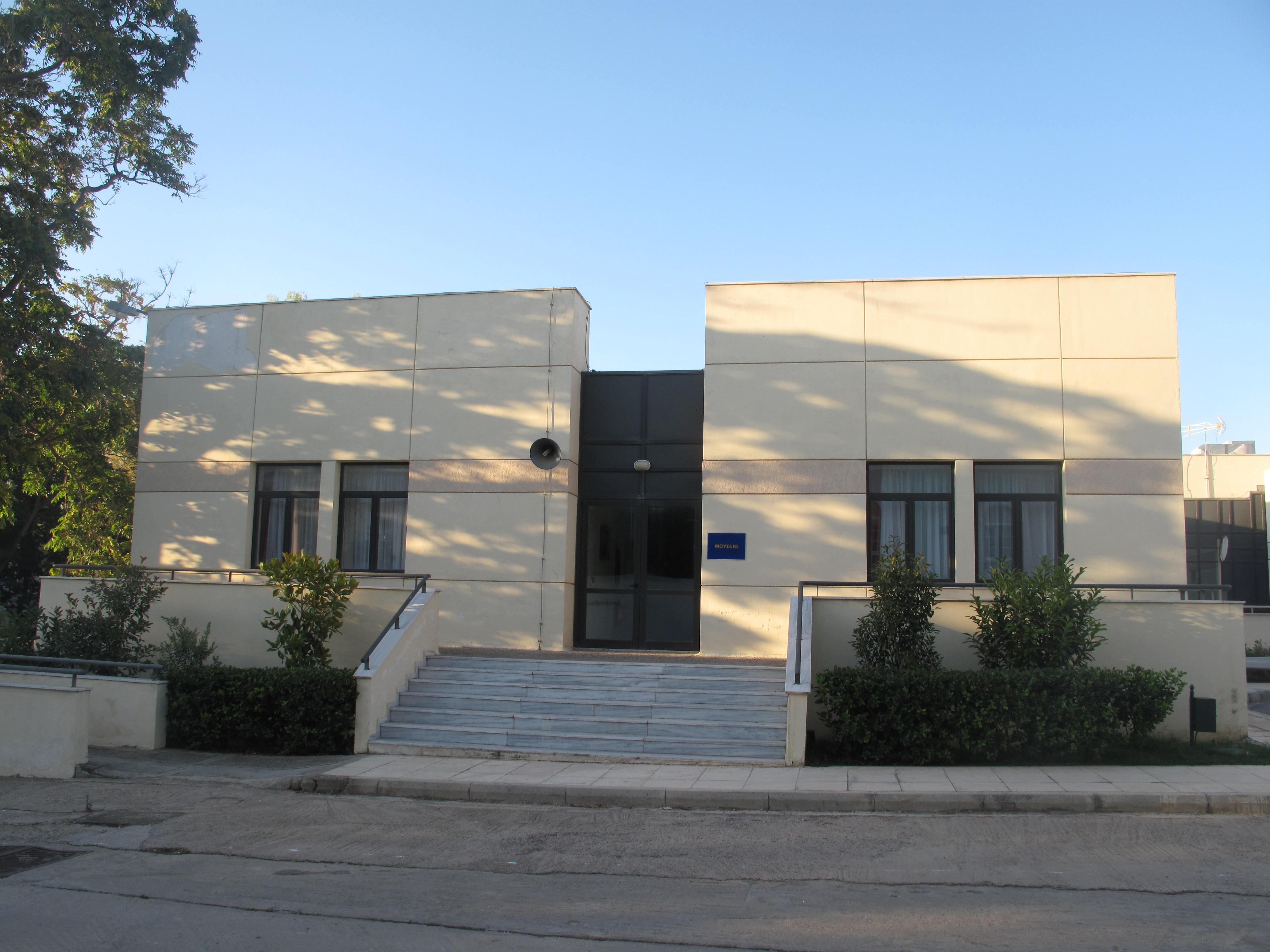 Μουσείο Ψ.Ν.Α Δρομοκαϊτειο