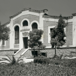 Φωτό 1936  το παλαίο κτίριο των μαγειρίων